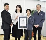 左から石川さん、柴田さん、伊達さん、永松さん
