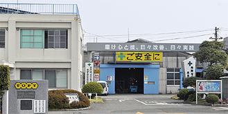矢畑にある神奈川製造所