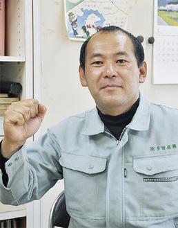 茅ヶ崎JC卒業という節目の年に奴頭を務める清水さん。「とにかく全力でいきます」