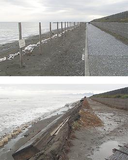 修繕後(上)と修繕前のサイクリングロード