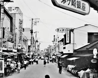 昭和40年代の茅ヶ崎銀座の街並(神奈川県立公文書館提供)