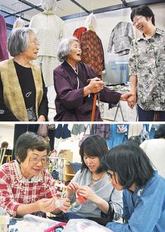 来場者と談笑する神保さん(中央)と藤間さん(左)/お手玉作りを指導する原科さん(左)