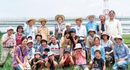 「小出川に親しむ会」が受賞