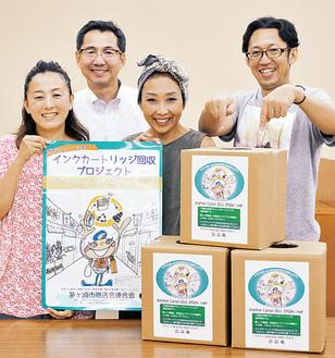 左から境さん、若菜さん、yuyuさん、上田さん