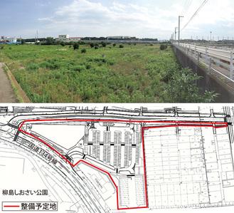 上/道の駅建設予定地、下/平面図