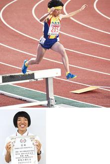日本陸上競技選手権大会での様子と、同大会の賞状を持つ吉村さん