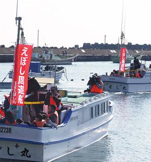 茅ヶ崎漁港を出港するえぼし丸