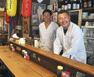 代表の市川陽彦さん(右)、竜也さん親子