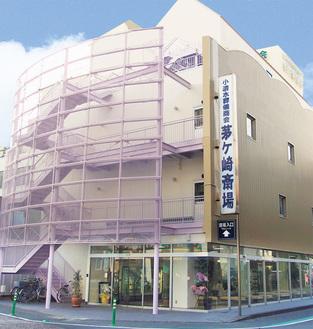 茅ヶ崎駅北口から徒歩5分の小清水商会茅ヶ崎斎場