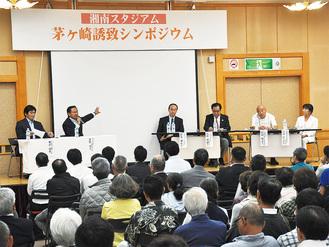 シンポジウムにはベルマーレ・眞壁会長も出席(左から2人目)