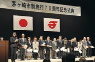 52人と7団体が受賞