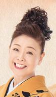 中村美律子の公演に招待