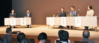 亀井理事長をコーディネーターに行われたディスカッション