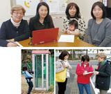 「女性目線」の広域避難場所検証