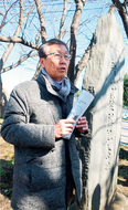 関東大震災、遺構に学ぶ復興