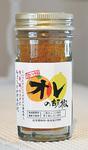 1瓶888円(税込)