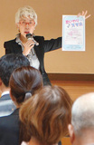 宣言する益田会長