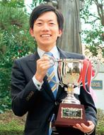 波田さん、弁論大会で最優秀