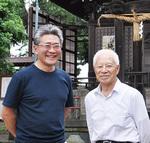 斉藤会長(左)と鈴木総代