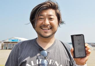 仕掛け人の須田さんと自身のアプリ