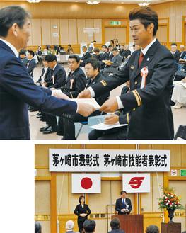 ▶あいさつする佐藤市長▲表彰式の様子