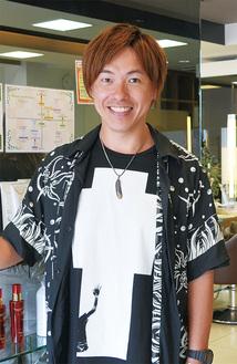 「最高にエキサイティングな体験だった」と磯崎さん