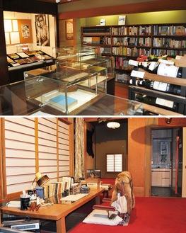 直筆の原稿等が見られる展示室(上)と書斎