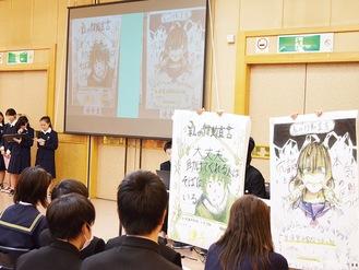 「行動宣言」を紹介する浜須賀中のメンバー