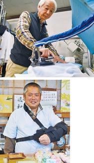 松田さん(上)と野中さん(左)