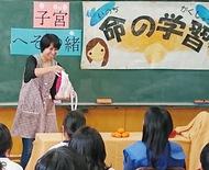 「湘南助産師会」4月設立へ