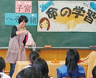 小学校で行った命の学習出張講座の様子(茅ヶ崎助産師会提供)