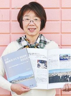 「冊子を読んで実際に遺跡を訪れるきっかけになれば」と高見澤理事長