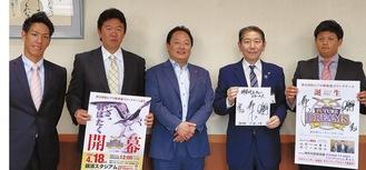佐藤市長を表敬訪問した池田投手(右)ら