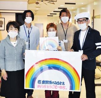 村田オーナー(右)による虹のアート