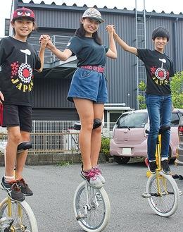 (左から)侑希さん、碧さん、岬希さん