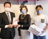 寄付つきマスクで支援