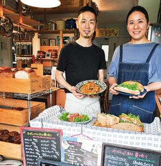 ▲シェフの裕樹さんと妻の由美子さん メニューには魅惑的な料理や量り売りの品がずらり