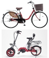 電動自転車を無料貸し出し