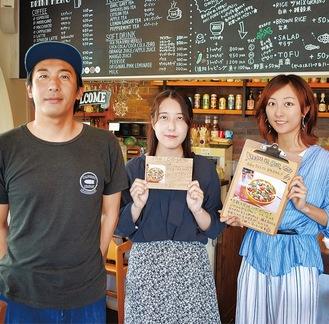 左から内田店長、木村さん、金子さん