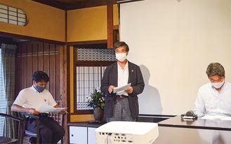 茅ヶ崎館で行われた総会
