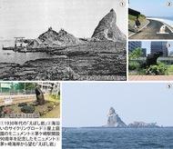時代の変化見つめる「えぼし岩」
