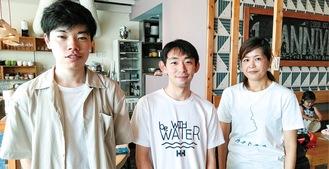 (左から)山本さん、山下さん、カオトオカの浅沼美絵さん