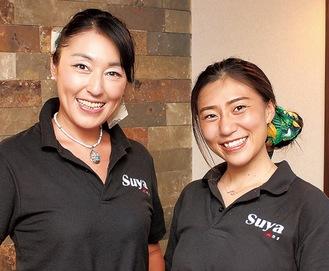 岩瀬さん(左)と山田さん