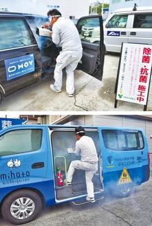 タクシーと幼稚園バスに除菌ミストを散布するスタッフ