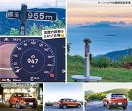 VW(フォルクスワーゲン)箱根テストドライブ!