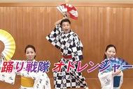 日本舞踊 動画で学ぶ