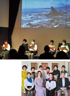 ▶臨時大使のクリスティーナさん(前列左2番目)▲烏帽子岩を背景に朗読