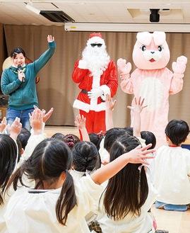 サンタとぴょんちゃんの登場に園児から大きな歓声があがった