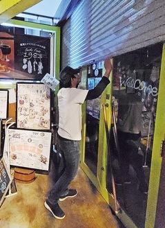 午後8時に閉店する飲食店「1983」