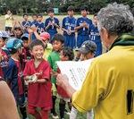 一昨年の夏、気仙沼から茅ヶ崎を訪問した子どもたち(大円真太郎さん提供)